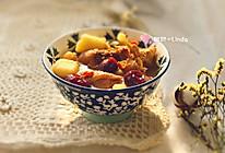 #相聚组个高端局#暖胃暖心红枣山药鸡汤的做法