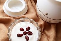 #小熊酸奶机#原味酸奶(菌粉版)的做法
