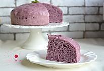 紫薯发糕#铁釜烧饭就是香#的做法