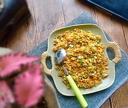 """#春季减肥,边吃边瘦#没有一粒米的减脂""""炒饭""""的做法"""