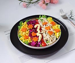 #精品菜谱挑战赛#鸡胸肉时蔬沙拉的做法