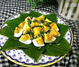 紫苏拌鹅蛋的做法