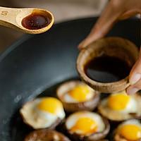 #快手又营养,我家的冬日必备菜品# 一口一个超鲜美的香菇酿蛋的做法图解5