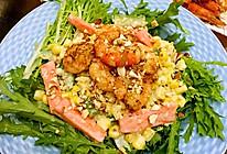 虾仁沙拉的做法