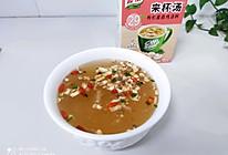 #饕餮美味视觉盛宴#一分钟速食~枸杞菌菇鸡汤的做法