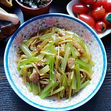 炒土豆丝芹菜