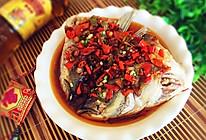 剁椒鱼头~湘菜香韵的做法