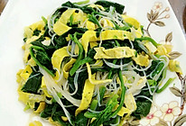 凉拌菠菜粉条蛋皮的做法