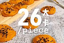#一周减脂不重样#减脂餐‼️咸蛋黄南瓜饼 | 简单快手的做法