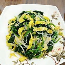 凉拌菠菜粉条蛋皮