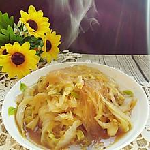 白菜炖粉丝#花家味道#