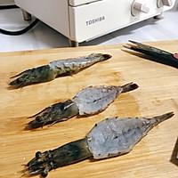 芝士焗虾的做法图解1