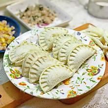 #馅儿料美食,哪种最美味#金枪鱼吐司饺子-手残党福音