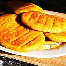 红薯正当时【蜜汁红薯饼】