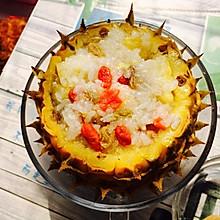 菠萝什锦饭