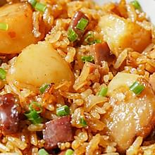 日食记 | 电饭煲土豆火腿焖饭