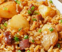 日食记 | 电饭煲土豆火腿焖饭的做法