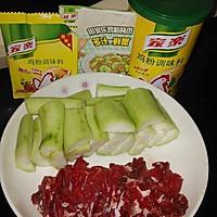 【家乐上菜,家常有味】牛肉炒丝瓜的做法图解1