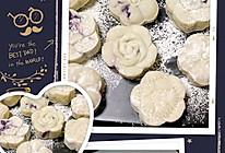 #夏日撩人滋味#山药紫薯糕的做法
