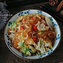 家常下饭菜--白菜炒粉条