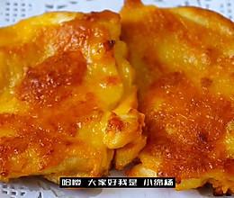 #营养小食光#咸蛋黄烤鸡腿的做法