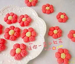 #舌尖上的端午#送你一朵小红花的做法