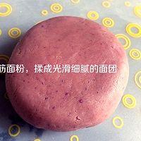 梦幻紫薯饼干的做法图解5