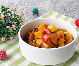 咖喱双椒炒南瓜-素食主义 拌饭菜的做法