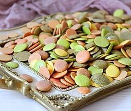 蛋黄果蔬溶豆的做法