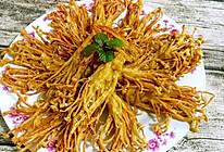 椒盐金针菇的做法