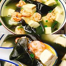 低脂美味还营养,超好喝的虾仁海带豆腐汤