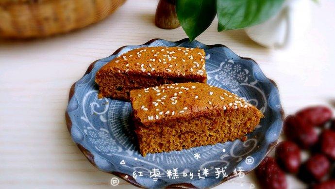 枸杞红枣糕#2016松下烘焙大师赛(厦门)#