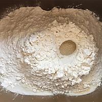 火腿海苔沙拉手撕面包的做法图解1