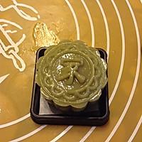 家好月圆~冰皮月饼(附四种口味的详细做法)的做法图解11