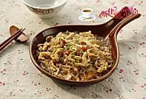 酸菜苕粉肉丝的做法