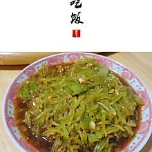 #美食视频挑战赛# 凉拌莴笋
