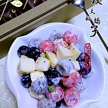 #夏日时光#—水果沙拉