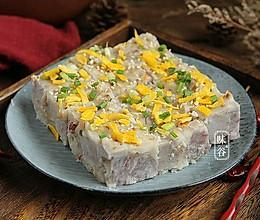 #硬核菜谱制作人#广式芋头糕的做法
