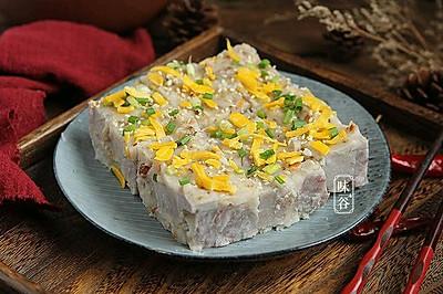 广式芋头糕