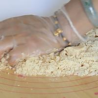 鲜花饼的做法图解4
