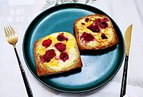 早餐之树莓酸奶布丁吐司的做法
