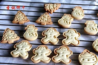 小朋友们喜欢的圣诞饼干