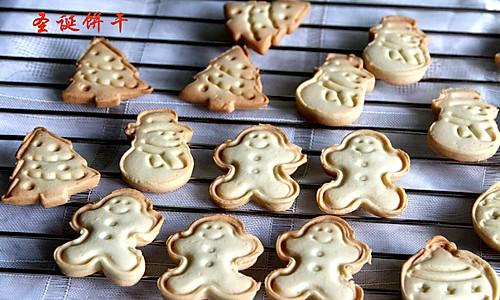 小朋友们喜欢的圣诞饼干的做法
