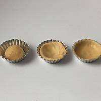曲奇酸奶水果挞的做法图解7