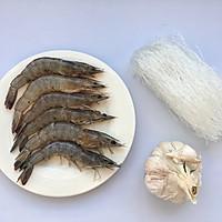 粉丝蒜蓉虾的做法图解1