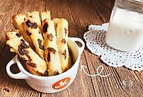 宝宝喜欢的小零食 蜂蜜牛奶烤面包干#单挑夏天#的做法