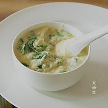 豆渣菜#青春食堂#