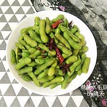 煮盐水毛豆#美食新势力#