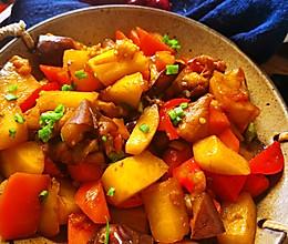 #下饭红烧菜#红烧地三鲜的做法