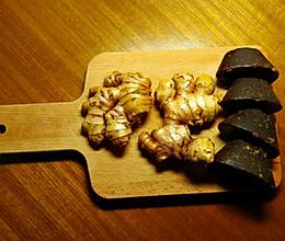 姜汁红糖饮 | 姜茶的做法